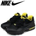 Nike av8197 002 sg a