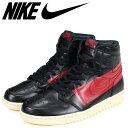 Nike bq6682 006 sg a
