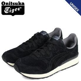 Onitsuka Tiger オニツカタイガー タイガー アリー スニーカー メンズ レディース TIGER ALLY ブラック 黒 D701L-9090 [9/2 再入荷]