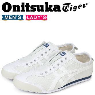 official photos 9482e ce32c Onitsuka Tiger墨西哥66 surippononitsukataiga MEXICO 66  SLIP-ON人分歧D運動鞋D7G0N-9090灰色[預訂商品5/2左右打算進貨新入貨物]