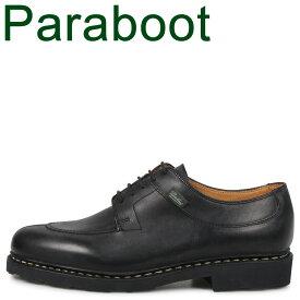 PARABOOT パラブーツ アヴィニョン シューズ ビジネスシューズ メンズ レディース AVIGNON ブラック 黒 705109