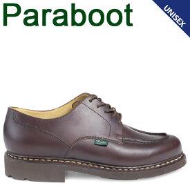PARABOOT シャンボード パラブーツ CHAMBORD シューズ チロリアンシューズ 710707 メンズ レディース ブラウン [3/5 追加入荷]