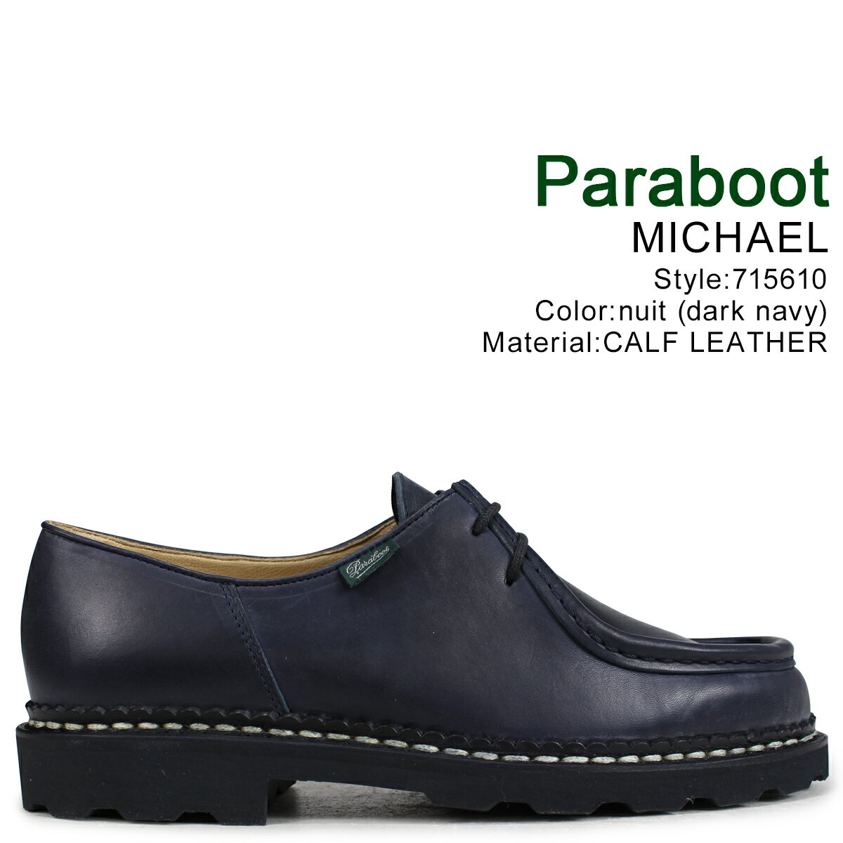 PARABOOT ミカエル パラブーツ MICHAEL シューズ チロリアンシューズ 715610 メンズ 靴 ネイビー
