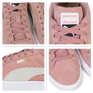 PUMAプーマスエードクラシックレディーススニーカーSUEDECLASSICWMNS355462-56メンズ靴ピンク[12/14新入荷]