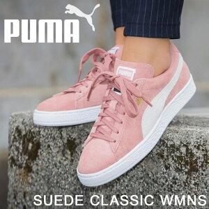 PUMAプーマスエードクラシックレディーススニーカーSUEDECLASSICWMNS355462-56メンズ靴ピンク[予約商品12/14頃入荷予定新入荷]