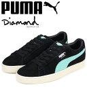 Puma 36565001 sg a