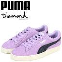 Puma 36565002 sg a