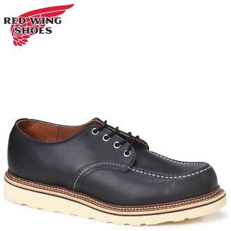 红翼红翼 8106 牛津牛津 D 智者皮革鞋做美国红翼男鞋