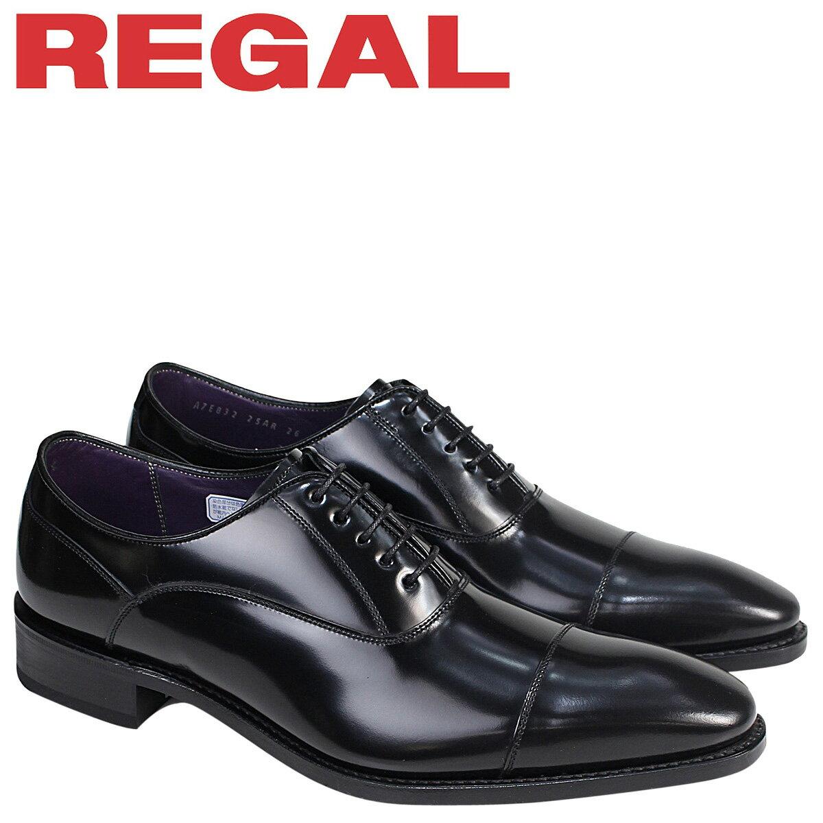 REGAL 靴 メンズ リーガル ストレートチップ 25ARBE ビジネスシューズ ブラック [9/12 追加入荷]