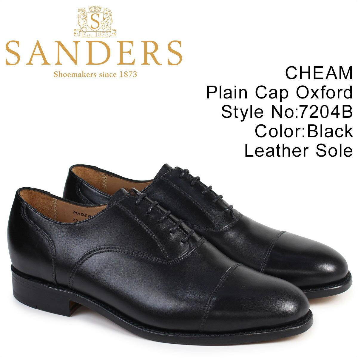 SANDERSサンダース 靴 ミリタリー オックスフォード シューズ ビジネス CHEAM 7204B メンズ ブラック