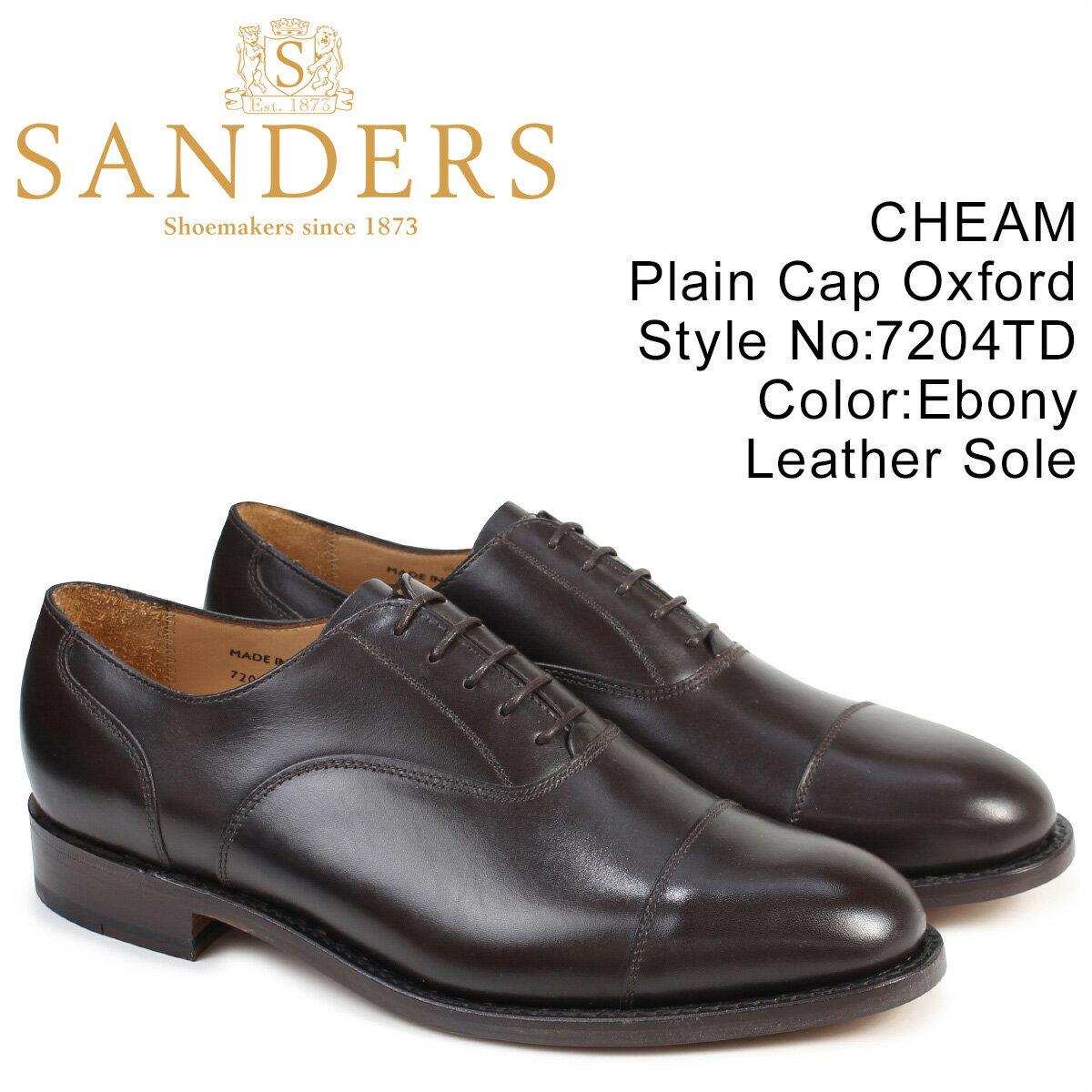 SANDERS 靴 サンダース ミリタリー オックスフォード シューズ ビジネス CHEAM 7204TD メンズ ダークブラウン