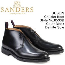 【最大600円OFFクーポン】SANDERS 靴 サンダース ミリタリー チャッカブーツ ビジネス DUBLIN 8533B メンズ ブラック 黒