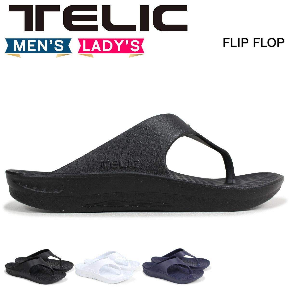テリック TELIC サンダル コンフォートサンダル メンズ レディース フリップフロップ FLIP FLOP ブラック 黒 ホワイト 白 ネイビー