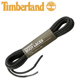 Timberland ティンバーランド シューレース 靴紐 靴ひも 120cm 47インチ 丸 純正 ブーツ スニーカー 47-INCH REPLACEMENT BOOT LACES A1FNX