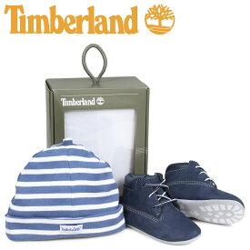 Timberland ティンバーランド ブーツ シューズ キャップ 帽子 ニット帽 セット キッズ ベビー INFANT CRIB BOOTIES CAP SET ギフト ネイビー A1LU3