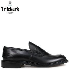 Trickers トリッカーズ ローファー シューズ JAMES 5ワイズ メンズ ブラック 黒 3227