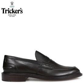 Trickers トリッカーズ ローファー シューズ JAMES 5ワイズ メンズ ブラウン 3227