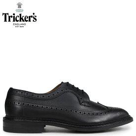 Trickers トリッカーズ ウイングチップ シューズ RICHARD 5ワイズ メンズ ブラック 黒 5164