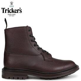 Trickers トリッカーズ カントリーブーツ GRASSMERE 6ワイズ メンズ ブラウン 6895