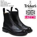 Trickers トリッカーズ レディース サイドゴアブーツ SILVIA L2754 4ワイズ