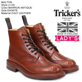 Trickers トリッカーズ レディース カントリーブーツ MALTON L5180 4ワイズ