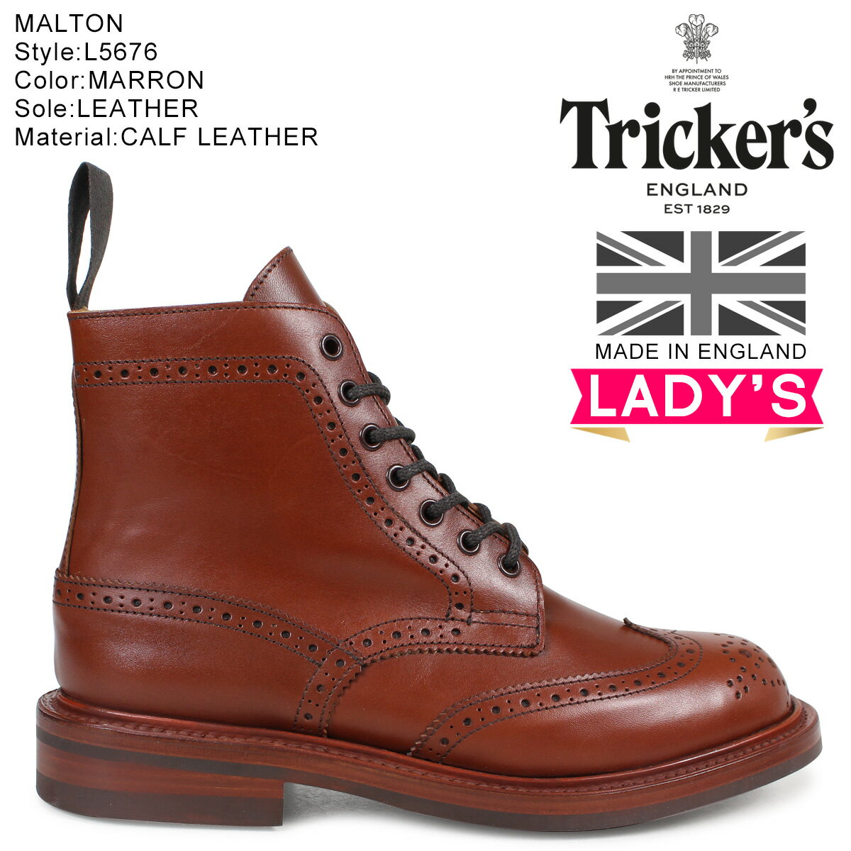 Tricker's トリッカーズ レディース カントリーブーツ MALTON L5676 4ワイズ ダークブラウン [予約商品 2/24頃入荷予定 新入荷]