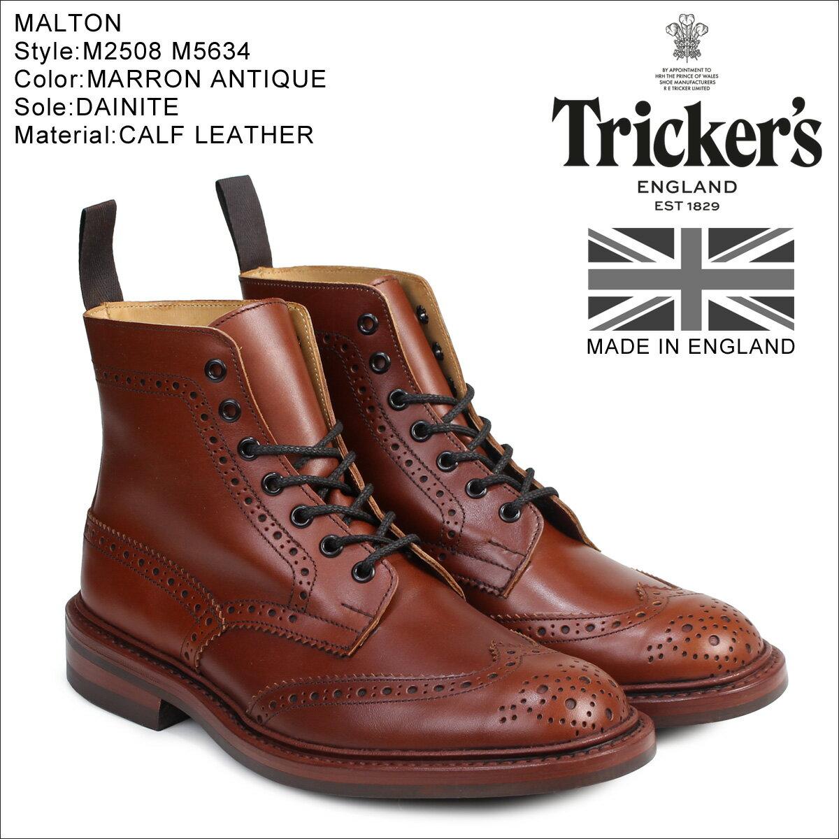 Tricker's トリッカーズ カントリーブーツ MALTON M2508 M5634 5ワイズ メンズ [予約商品 2/24頃入荷予定 追加入荷]
