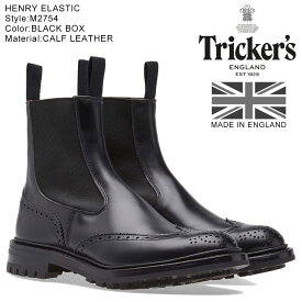 Trickers トリッカーズ サイドゴアブーツ HENRY ELASTIC BROGUE BOOT 5ワイズ メンズ ブラック 黒 M2754