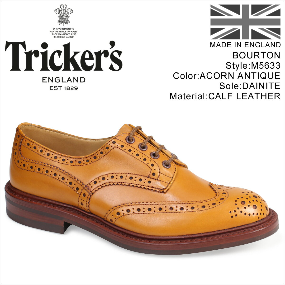 Tricker's トリッカーズ ウイングチップ シューズ BOURTON M5633 5ワイズ メンズ [予約商品 2/24頃入荷予定 追加入荷]