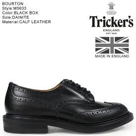 Trickers トリッカーズ ウイングチップ シューズ BOURTON M5633 5ワイズ メンズ
