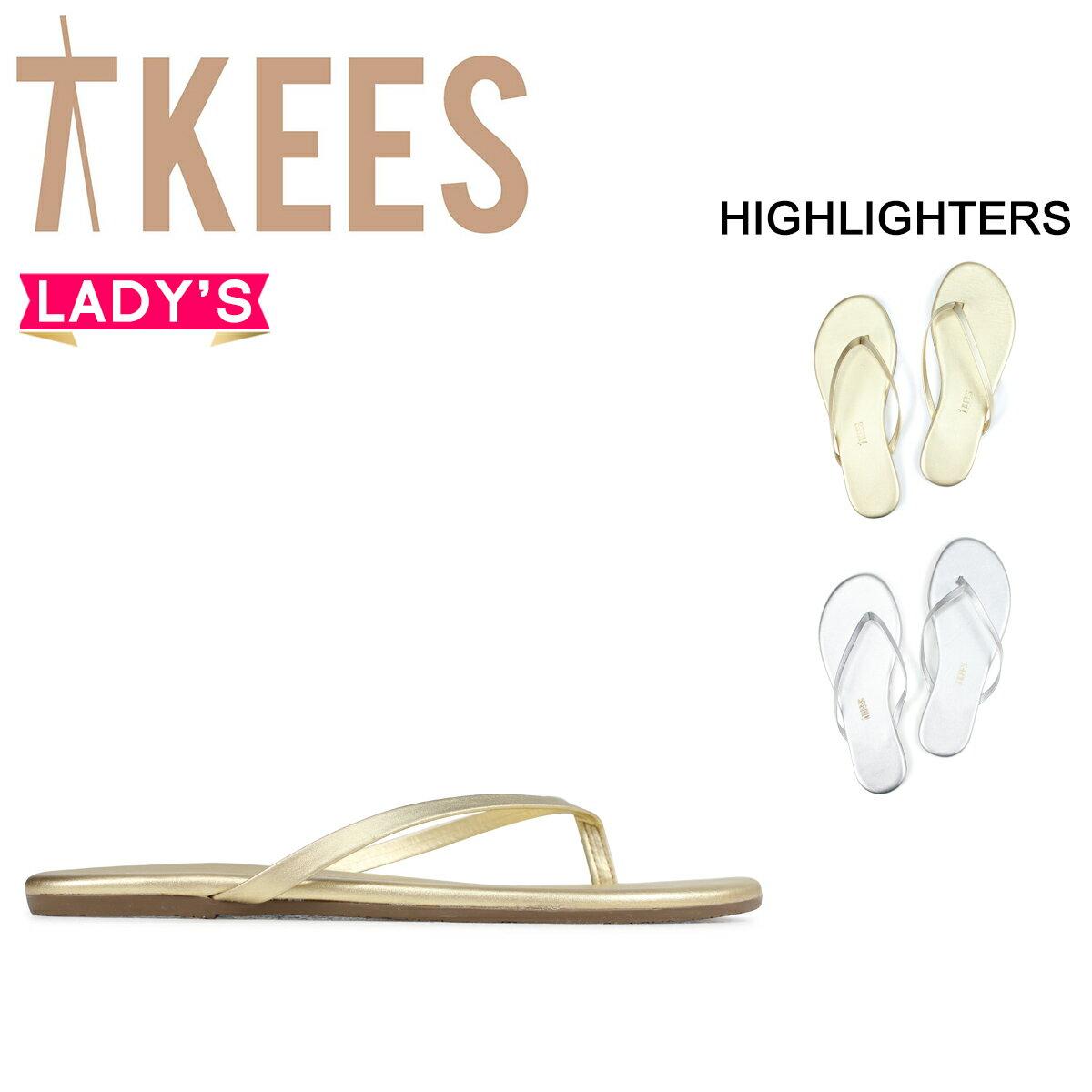 【最大1000円OFFクーポン配布】 Tkees ティキーズ サンダル ビーチサンダル レディース HIGHLIGHTERS レザー ゴールド シルバー