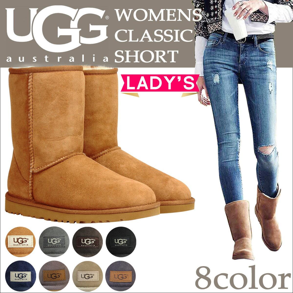 アグ UGG クラシック ショート 2 ブーツ ムートンブーツ WOMENS CLASSIC SHORT 2 レディース 5825 1016223 正規品