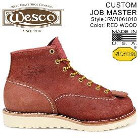 WESCO ジョブマスター ウエスコ ブーツ 6インチ カスタム 6INCH CUSTOM JOB MASTER Eワイズ スエード メンズ ブラウン RW1061010 ウェスコ [9/30 追加入荷]