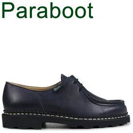 PARABOOT ミカエル パラブーツ MICHAEL シューズ チロリアンシューズ 715610 メンズ 靴 ネイビー [1/28 追加入荷]