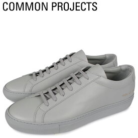 Common Projects コモンプロジェクト アキレス ロー スニーカー メンズ ACHILLES LOW グレー 1528-7543