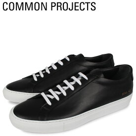 Common Projects コモンプロジェクト アキレス ロー スニーカー メンズ ACHILLES LOW WHITE SOLE ブラック 黒 2253-7547