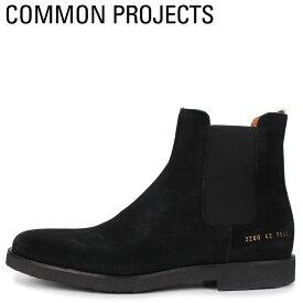 Common Projects コモンプロジェクト チェルシー ブーツ サイドゴアブーツ メンズ CHELSEA BOOT IN SUEDE ブラック 黒 2260-7547