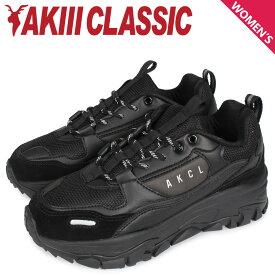 AKIII CLASSIC アキクラシック アーバントラッカー スニーカー ダッドシューズ レディース 厚底 URBANTRACKER ブラック 黒 AKC003