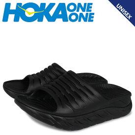 ホカオネオネ HOKA ONE ONE サンダル スライドサンダル オラ リカバリー メンズ レディース 厚底 ORA RECOVERY SLIDE ブラック 黒 1099674