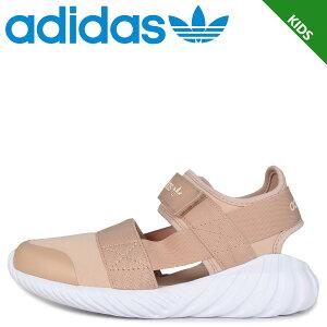 【最大1000円OFFクーポン】 adidas Originals アディダス オリジナルス ドゥーム サンダル キッズ DOOM SANDAL C ベージュ FV7599