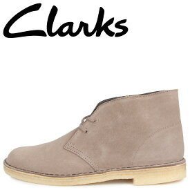 CLARKS クラークス デザート ブーツ メンズ DESERT BOOT ベージュ 26147294