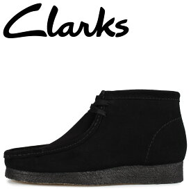【最大1000円OFFクーポン】 Clarks クラークス ワラビーブーツ メンズ WALLABEE BOOT ブラック 黒 26155517