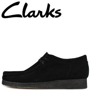 【最大1000円OFFクーポン】 Clarks クラークス ワラビーブーツ メンズ WALLABEE ブラック 黒 26155519