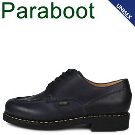 PARABOOT パラブーツ シャンボード 靴 レザーシューズ ビジネスメンズ レディース CHAMBORD ネイビー 710710