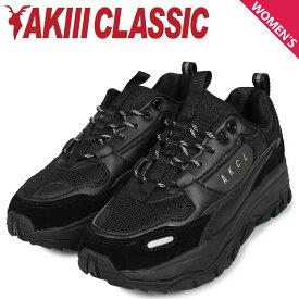 AKIII CLASSIC アキクラシック アーバン トラッカー スニーカー ダッドシューズ レディース 厚底 URBAN TRACKER ブラック 黒 AKC-0003
