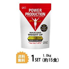 【送料無料】 グリコ パワープロダクション マックスロードウェイトアップ 1kg チョコレート味 Gulico 江崎グリコ