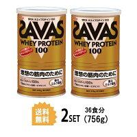 【2個セット】【送料無料】明治ザバスSAVASホエイプロテイン100香るミルク風味18食分378g×2個セットmeiji