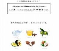 【選べる2種類】【送料無料】カラタスホワイリア200gWHILEARBODYCREAMボディクリーム
