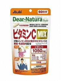 【3パック】【送料無料】 ディアナチュラスタイル ビタミンC MIX 60日分×3セット (360粒) ASAHI サプリメント 亜鉛 乳酸菌 健康食品 粒タイプ 栄養機能食品 <ビタミンB2 ビタミンB6>