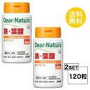【2個セット】【送料無料】 ディアナチュラ 鉄・葉酸 60日分×2個セット (120粒) ASAHI サプリメント 栄養機能食品 <葉酸>